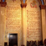 A mosaic of the Nicene Creed in a Greek Orthodox temple.