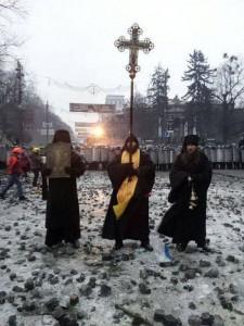 kiev cross
