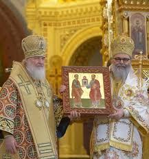 patriarchs john and kyril