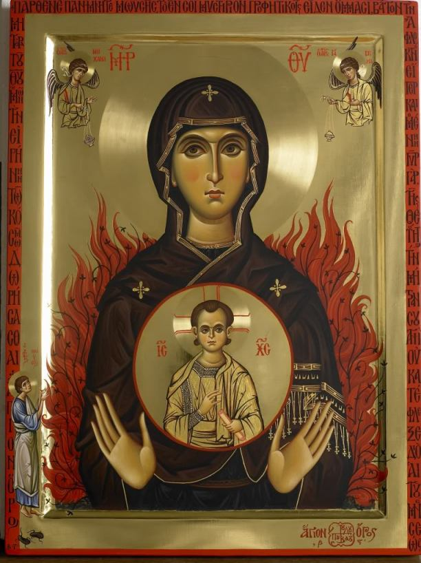 Theotokos, The Sign