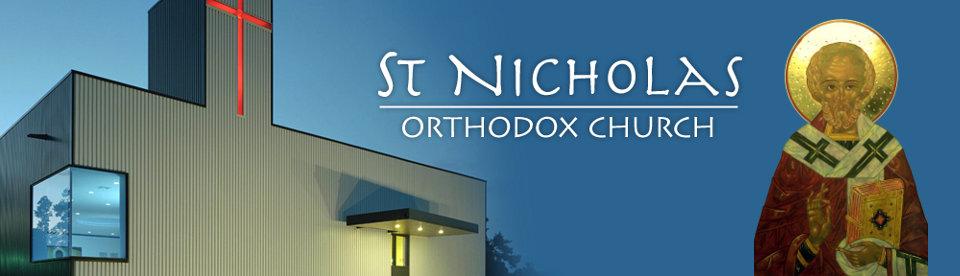 St Nick Banner
