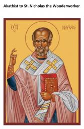 Akathist to St Nicholas the Wonderworker