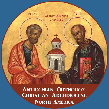 Click to visit the Antiochian Archdiocese website