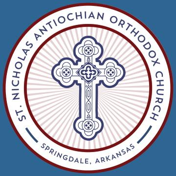 St. Nicholas Orthodox Church, Springdale, Arkansas